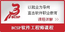 ACCP杞�浠跺伐绋�甯�璇剧�