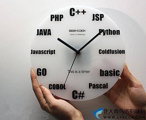 洛阳北大青鸟,软件开发,程序员培训