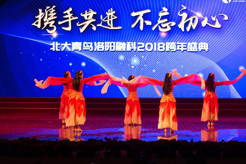 北大青鸟洛阳融科老师节目太平乐