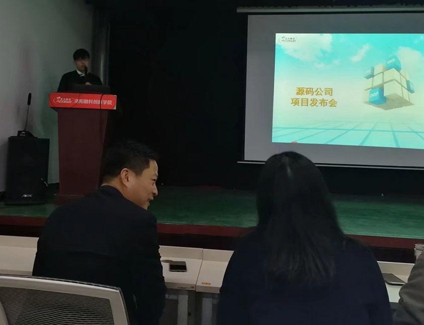 北大青鸟洛阳融科T6061班项目发布会
