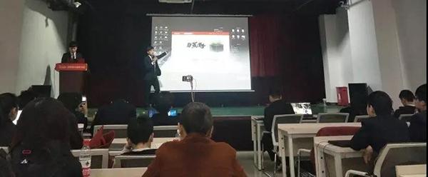 同学在讲解s1阶段项目