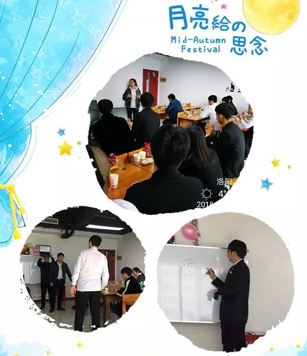 洛阳融科T5072毕业典礼