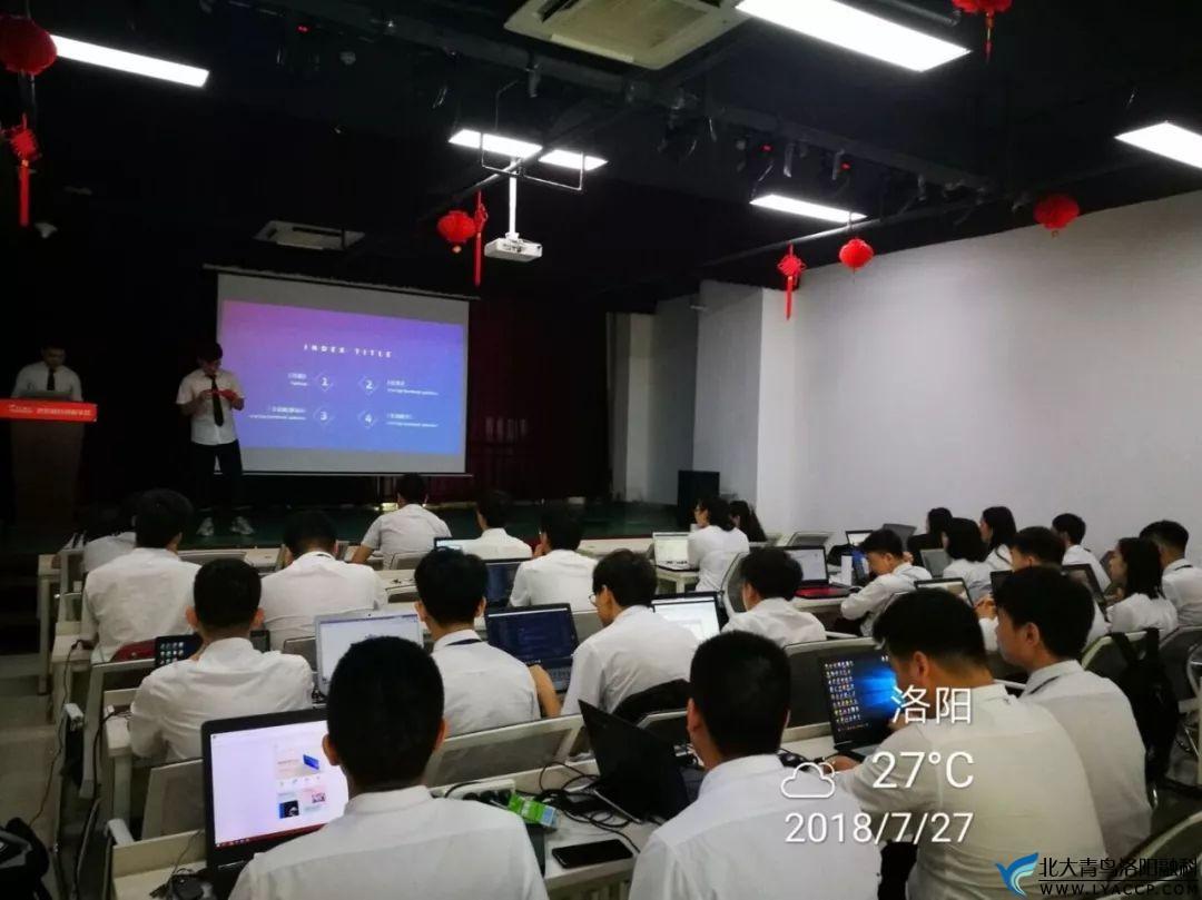洛阳融科北大青鸟T6082班项目发布会